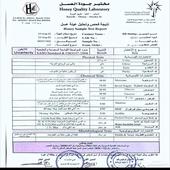 عسل سدر اصلي من محايل عسير