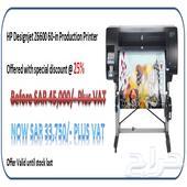 HP Designjet Z6600 60-in Printer