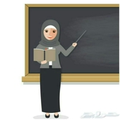 بالمدينة المنورة معلمة أردنية ابتدائي