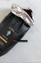 قهوة كولمبية 1 كيلو هدية مع كل كيلو - مختصة