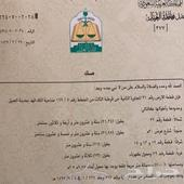 للبيع ارض ضاحية الملك فهد الجبيل
