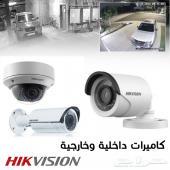 كاميرات متطورة للمنازل والمنشآت
