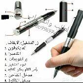 قلم يداخله كاميرا التوصيل لجميع مناطق المملكة