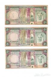 خمسينات الملك خالد - عملات سعوديه