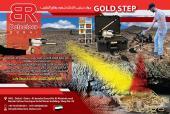 GOLD STEP كاشف الذهب الخام والكنوز الذهبية