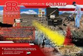 أفضل الأجهزة الأمريكية لكشف الذهب والفراغات