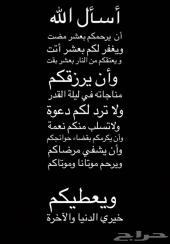 اكورد سبورت 2018سعوديه