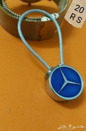 ميداليات ب شعارات السيارات زين مفاتيحك
