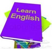 مدرس لغة أنجليزية أردني 0596998187