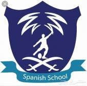 اشتراك نادي بالمدرسة الاسبانية