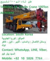 للبيع تادانو100  طن