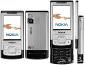 جوال نوكيا Nokia 6500S سحاب ألماني أو فلندي