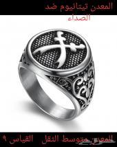 مزاد على خاتم ابوسيفين ...