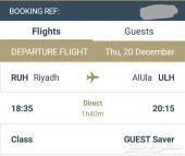 تذكرة طيران من الرياض للعلا