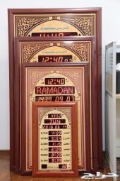 ساعات رقمية للمساجد بسعر الجملة ومميز
