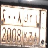 ماركيز 2008 لوحه ا م ك 2008
