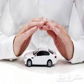 تأمين سيارات وأنت في بيتك ( بأقل الأسعار).