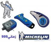 عيارات هواء ميشلان - ثلاثة انواع Michelin