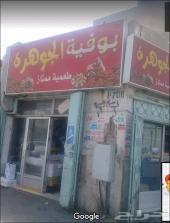 موقع تجارى  للبيع طريق الملك خالد