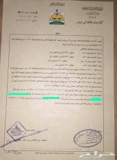 للبيع ارض في رح ابوعريش مخطط 153