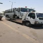 صطحة الرياض