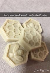 صابون الشوفان بالعسل