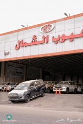 أينوفا استاندر-سعودي-2020 تم البيع