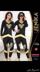 ملابس تركية راقية ومفارش روعة