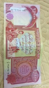 عمله ورقيه دينار العراقي من عهد صدام حسين