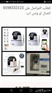 الآن كاميرات مراقبة حديثة داخلية و خارجية