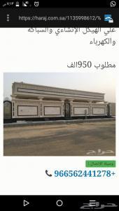 للبيع في 92 الشراع الخبر دور مساحه 500م