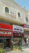 موقع عمارة الجود (باسكن روبنز) عزاب الخبر حي