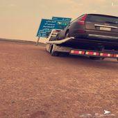سطحه من القصيم إلى الرياض 001