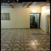 شقة مفروشة صغيرة للايجار