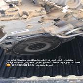 مشروع صغير بسيارات اللي يبي يدخل معي من بريده