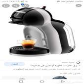 للبيع مكينة قهوة شبه جديده