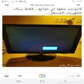 شاشة كمبيوتر ال جي