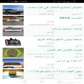 تصميم موقع وتطبيقات مثل حراج