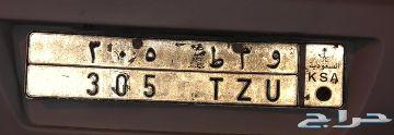 لوحه للبيع و م ط  305
