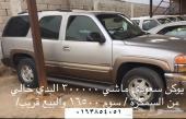 جمس يوكن قصير سعودي موديل 2004