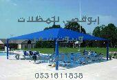 مظلات الرياض - تخفيضات بجميع انواع