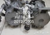 كمبروسرات لكزس Gs و is من 2005 الى 2011