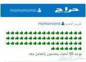 توفير قطع غيار فيات لينيا شحن من مصر
