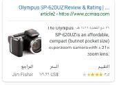 كاميرا Olympus