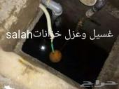 كشف تسربات المياه شرق وغرب الرياض