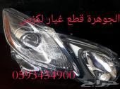 كبوت رفرف صدام شمعات GS 2007(الجوهرة)