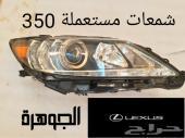 طقم شمعات مستعمل ES350 2013(الجوهرة)