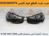 شمعات امامية اصلي مستعمل لكزس IS 2017-2019