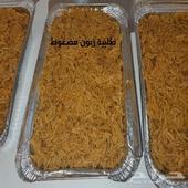 شرورة أم ريفان للكبسات والاكلات السعوديه