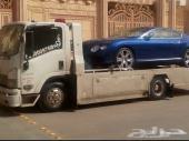 سطحه جده لنقل السيارات الى الرياض